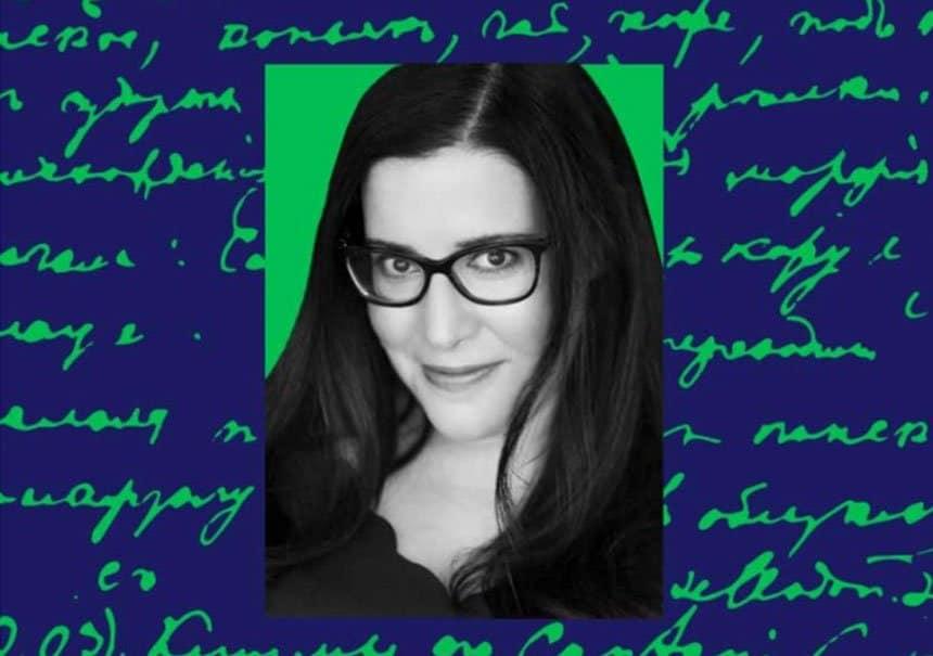Rachel Kramer Bussel of Best Women's Erotica